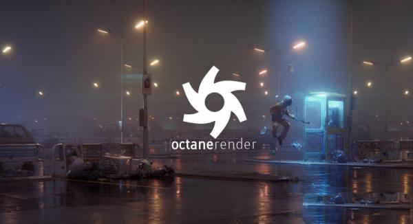OctaneRenderV3.07 电脑版