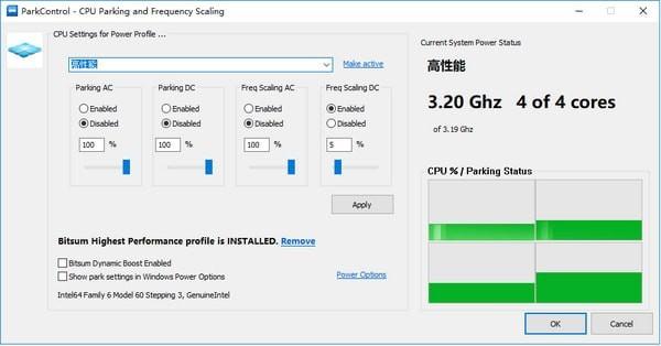 Bitsum ParkControl PRO(CPU优化软件)V1.3.1.6 电脑破解版