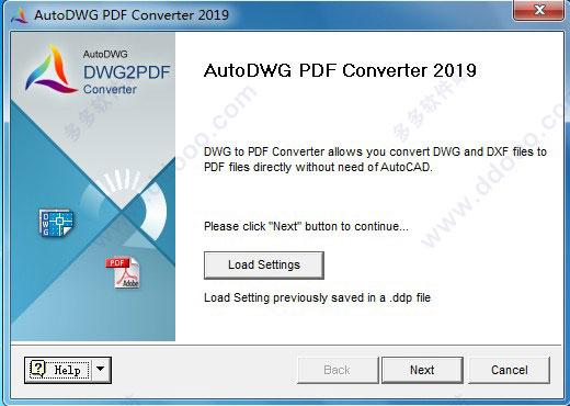 AutoDWG PDF to DWG Converter2019(PDF转DWG软件)V5.20 电脑破解版