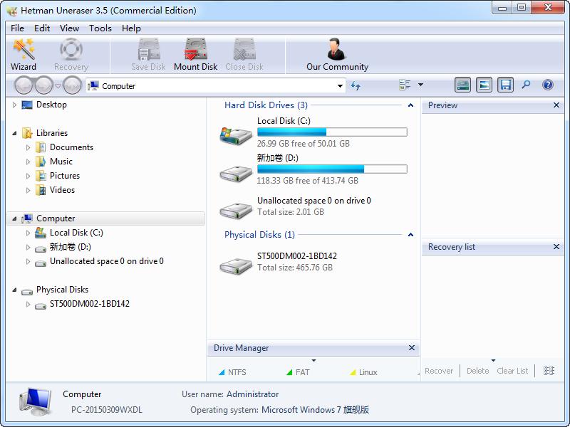 Hetman Uneraser(文件和文件夹恢复软件)V3.9 电脑版