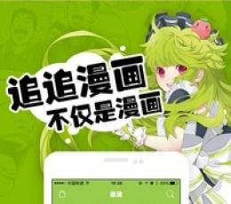 達客動漫網app手機版下載_達客電影全彩口工彩漫畫無遮觀看地址V1.13