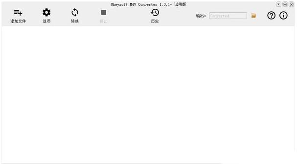 Ukeysoft M4V Converter(M4V格式转换工具)V1.3.1 电脑版