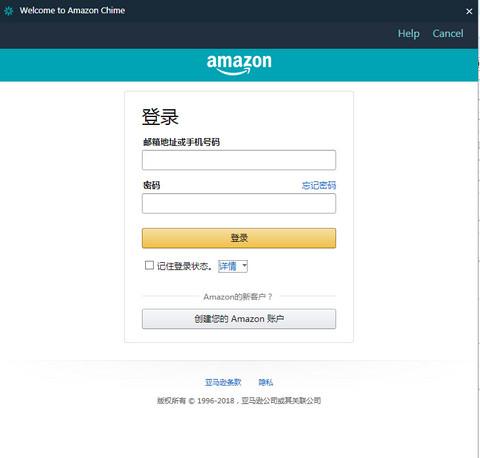 Amazon Chime(网络视频会议)V4.1.5 电脑版