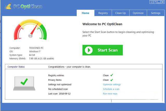 Seguro PC OptiCleanV4.3 电脑破解版