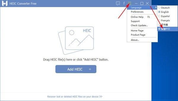 FonePaw HEIC Converter(HEIC格式转换器)V1.3 电脑版