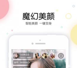 老虎直播app下載|老虎直播平台手機版下載V1.0.7