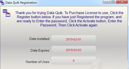 Data Quik(数据库备份工具)V6.9 电脑版