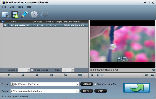 iFastime Video Converter UltimateV4.8.6.5 电脑破解版