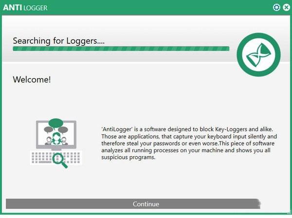 Abelssoft AntiLogger(反間諜軟件)V3.0 電腦版