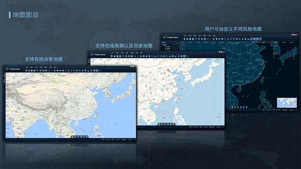 FeeMap Desktop(二维地图软件)V1.1.4 电脑版