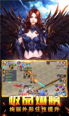 猎龙之剑V1.0 安卓版
