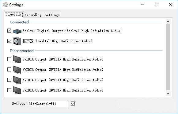 SoundSwitch(音频设备切换软件)V4.11.6912 电脑版