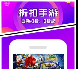 乐嗨嗨游戏APP官方下载_乐嗨嗨(游戏社区)手机版安卓最新下载