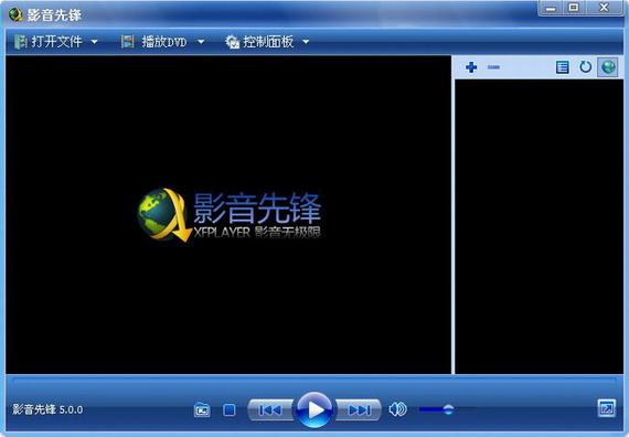 xfplayV9.9.9.2 最新版