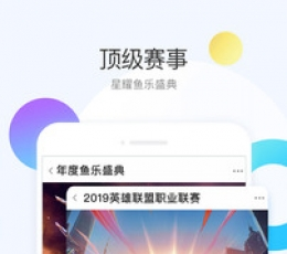 斗魚直播平台隻果版下載|斗魚直播(娛樂直播)iPhone/ipad版下載V1.0