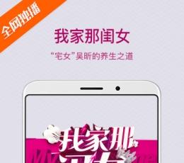 芒果tvAPP官網最新版下載_芒果tv手機版安卓免費下載V6.2.3