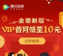 腾讯视频APP苹果版下载|腾讯视频(视频下载)iPhone/ipad版下载V1.0