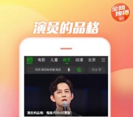 爱奇艺视频APP手机版下载_爱奇艺官网安卓版最新下载V10.1.5