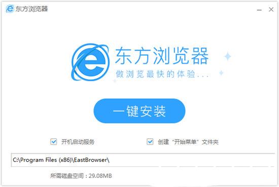 東方瀏覽器V3.0.0.12241 電腦版