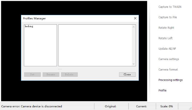inPhoto Capture Webcam(网络摄像头控制工具)V3.6.7 电脑版