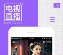 中國藍TV隻果版下載|中國藍TV(影視直播)iPhone/ipad版下載V1.0