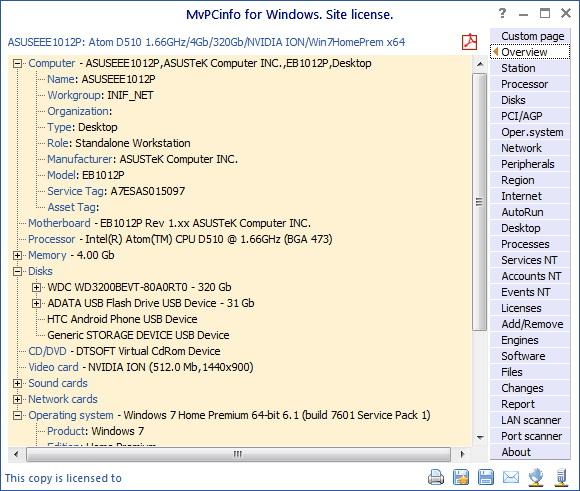 MVsoft MvPCinfo(硬件测试工具)V3.7.1.9 电脑版