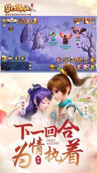 梦幻诛仙V1.4.2 电脑版