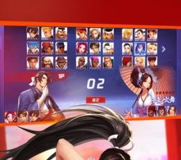 拳皇命运经典街机手游官方ios版|腾讯拳皇命运游戏最新苹果版下载V2.29.000