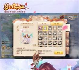 梦幻诛仙最新ios版下载|梦幻诛仙官网苹果版下载V1.7.1