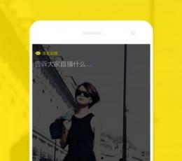秒拍直播app下載|秒拍直播手機版|秒拍直播安卓版最新下載V6.8.20