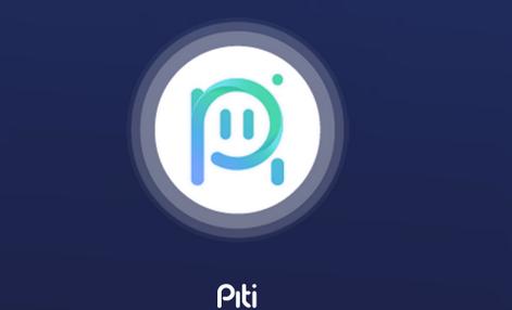 Piti(PPT自动生成插件)V1.0 电脑版