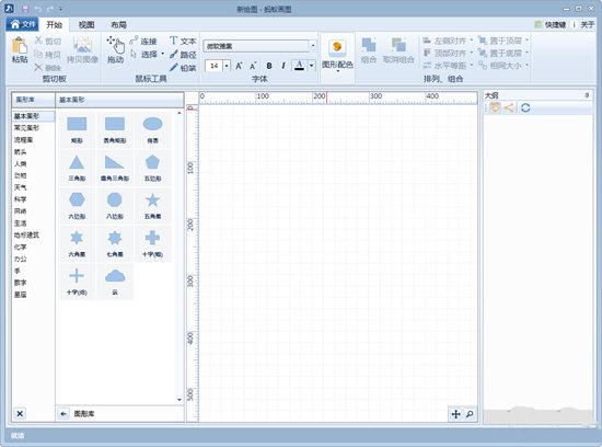 蚂蚁画图(矢量绘图)V1.0.6999 电脑版