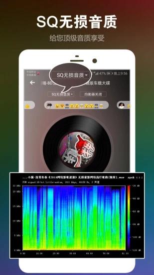 DJ音樂盒V5.1 隻果版