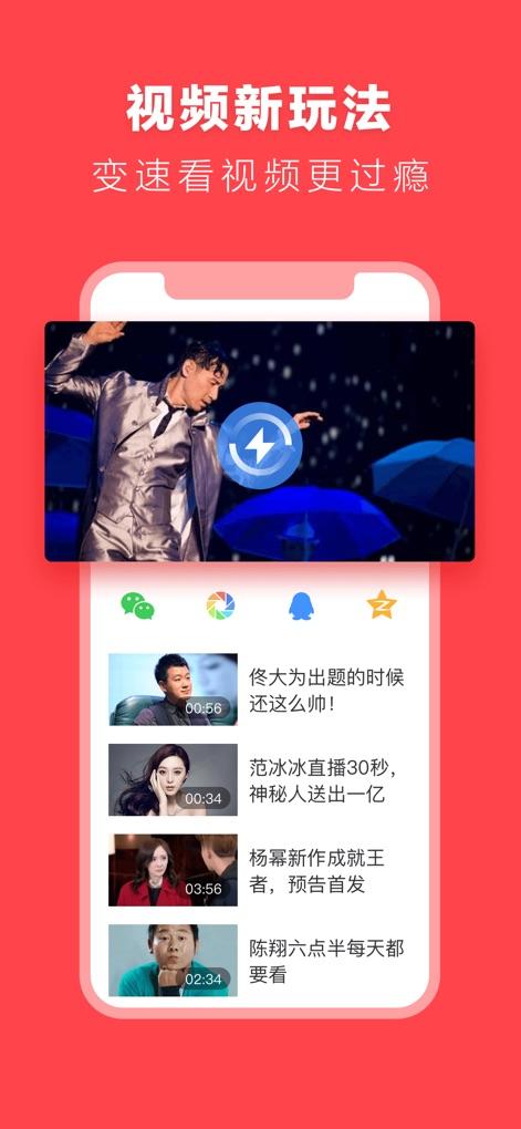 快視頻V1.2.8 官網版