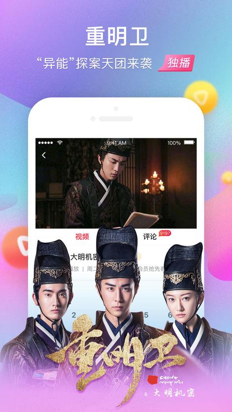 搜狐視頻V7.1.2 安卓版