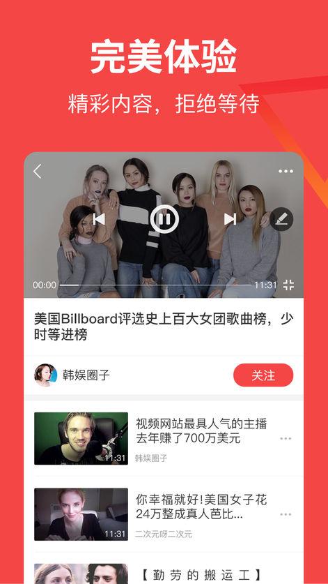 猫扑视频V1.4.6 苹果版
