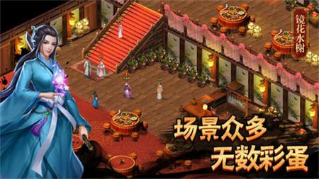江湖大侠V1.0 安卓版