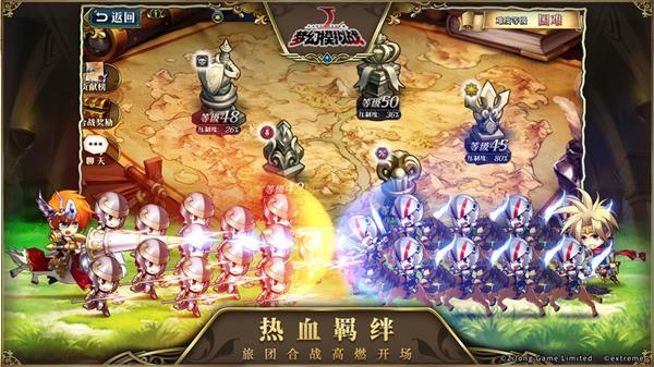 梦幻模拟战V1.1.11 电脑版