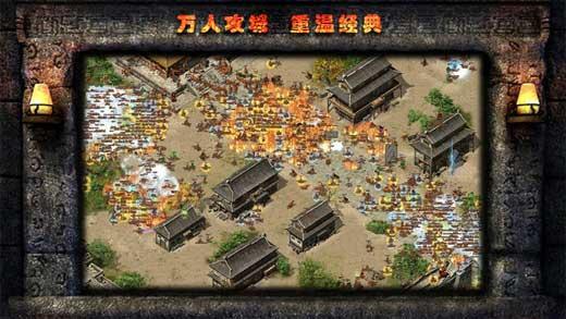 武林神途V1.0 電腦版
