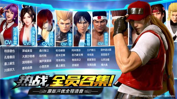 拳皇世界V1.2.8 電腦版