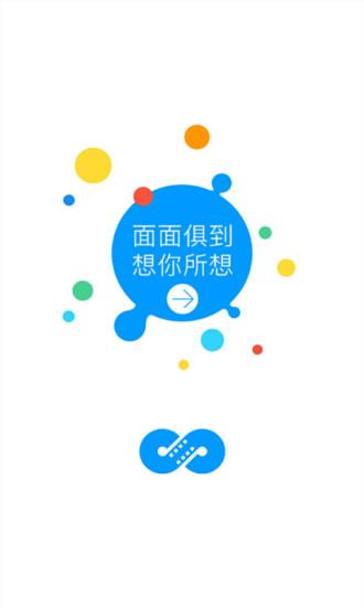 麻花影視去廣告版V2.7.0 安卓版