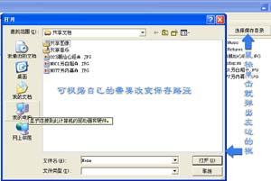 168圖庫助手v1.30 官方版