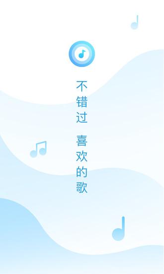 浮浮雷達V1.4.9.3 安卓版