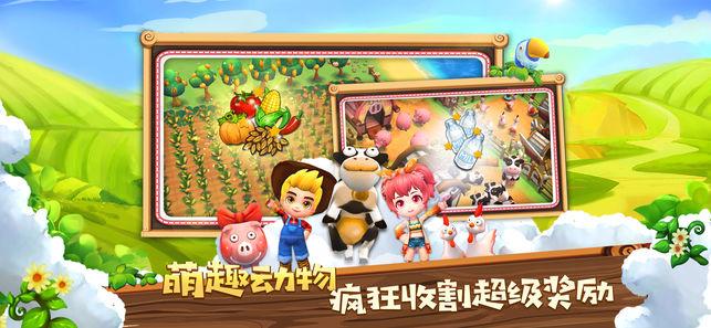 小鎮物語v1.5.118 iOS版