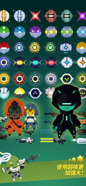 星際隊長v1.4.0 iOS版