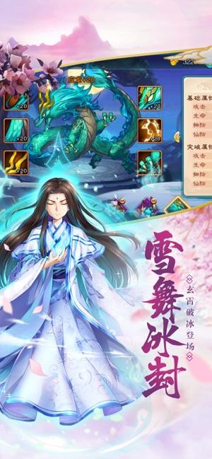 仙剑奇侠传五官方版