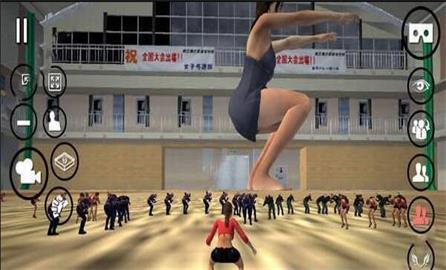 女巨人模拟器电脑版