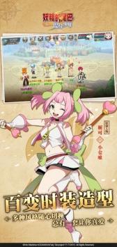 妖精的尾巴:魔导少年PC版