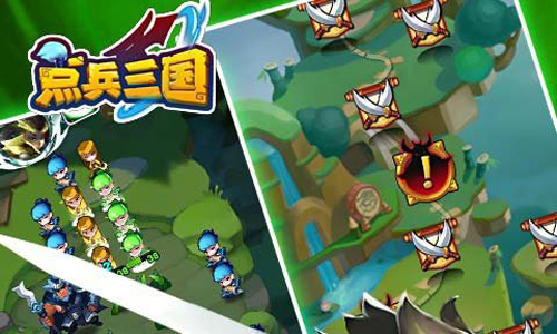 点兵三国是一款以三国为题材的1v1战棋竞技手游,游戏采用Cocos引擎开发,清新的魔幻三国卡通风格,给玩家带来不一样的视觉体验。其独具特色的拼接玩法,让游戏在轻松操作的前提下又充满了策略成分。喜欢的话快来心愿游戏下载体验吧!