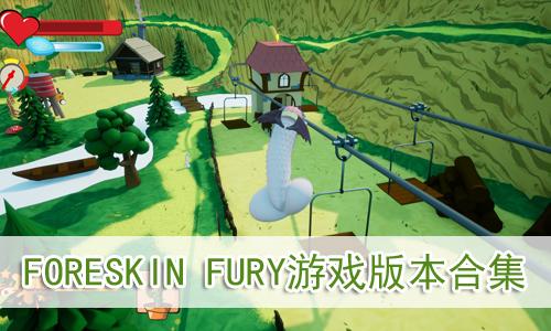 Foreskin Fury